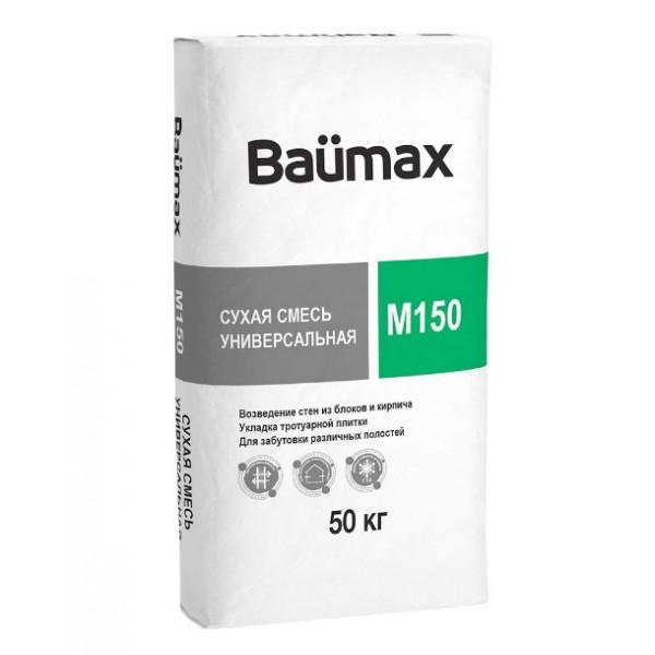 Смесь цементно-песчаная (ЦПС) 150 по ТУ Baumax универсальная 50 кг