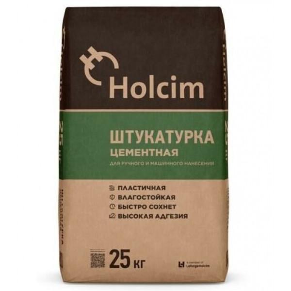 Пескобетон Holcim (холсим) M-300, 40кг