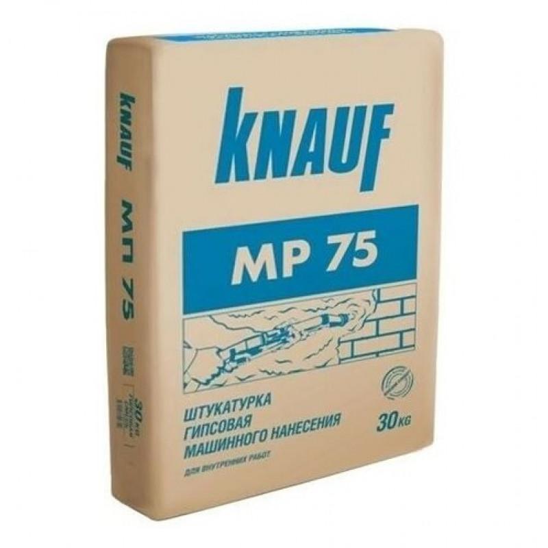 Штукатурка гипсовая KNAUF MP-75 машинного нанесения белая, 30 кг