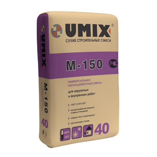 Смесь цементно-песчаная (ЦПС) М150 Umix универсальная 40 кг