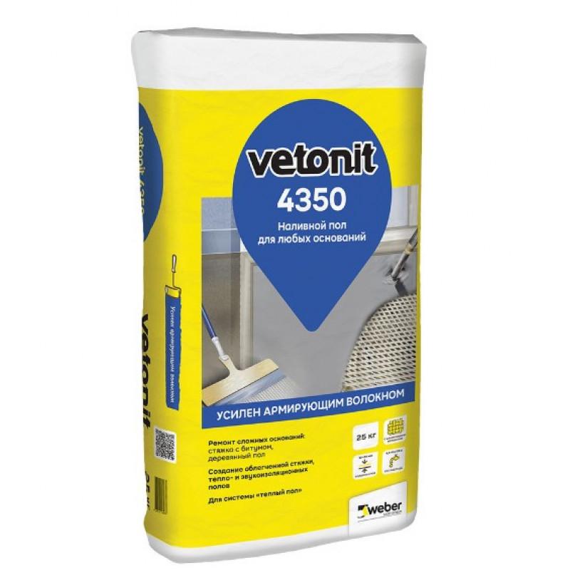 Ровнитель (наливной пол) для звукоизоляционных полов Weber.vetonit 4350 самовыравнивающийся 25 кг