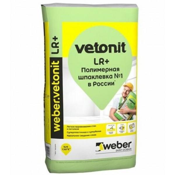 Шпаклевка полимерная Weber Vetonit LR+, 20 кг