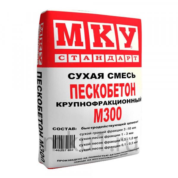 Пескобетон МКУ М300, 40кг