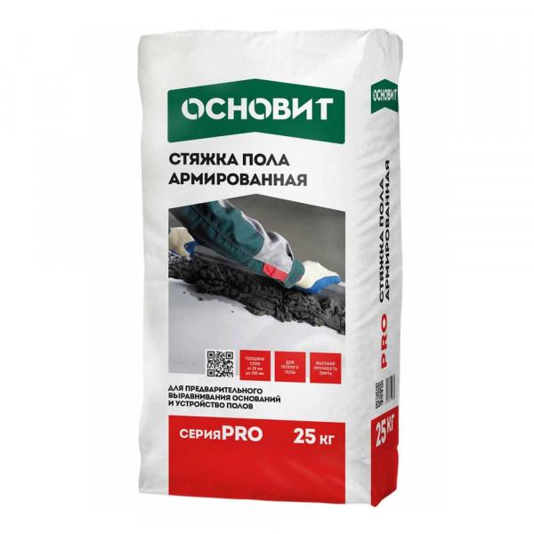 Стяжка армированная Основит PRO, 25 кг