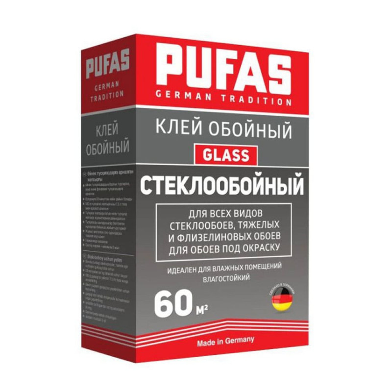 Клей для обоев PUFAS GT GLASS