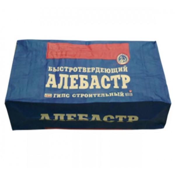 Гипс Алебастр быстротвердеющий, 5 кг