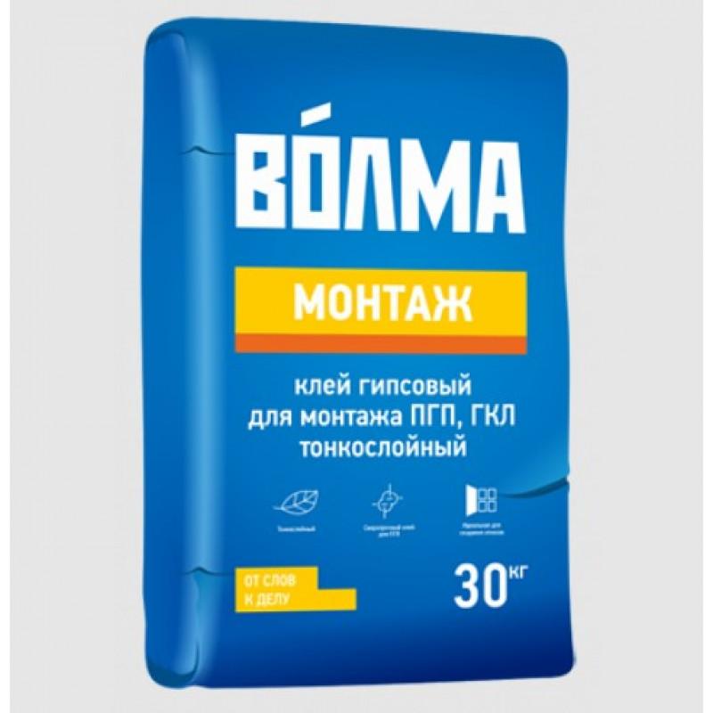 Клей Волма Монтаж для ГКЛ, ПГП, 30 кг