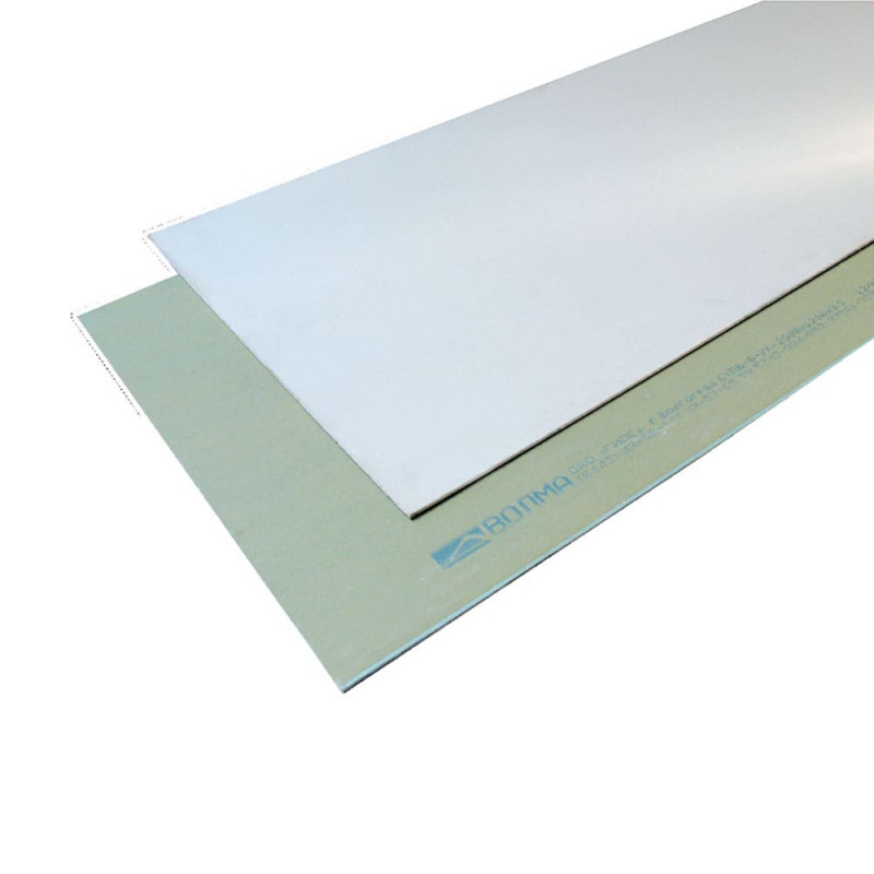 Гипсокартонный лист (ГКЛ) Волма 2500х1200х9,5мм