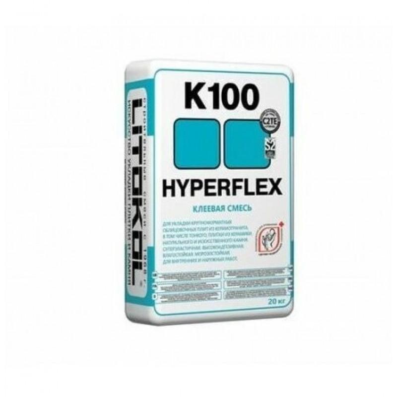 Клей для плитки Litokol Hyperflex K100, 20 кг