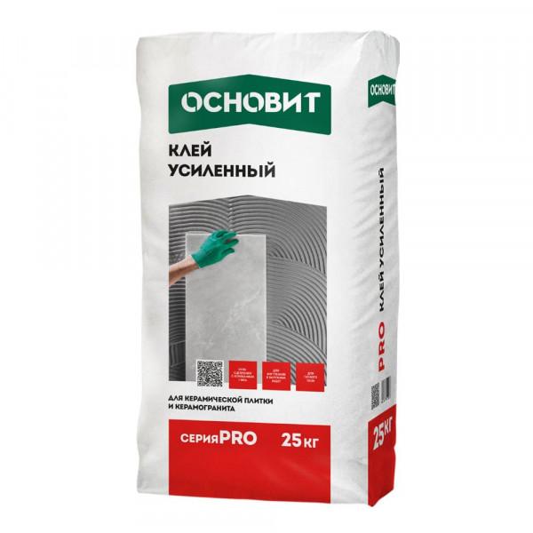 Клей для плитки и камня Основит усиленный PRO, 25 кг