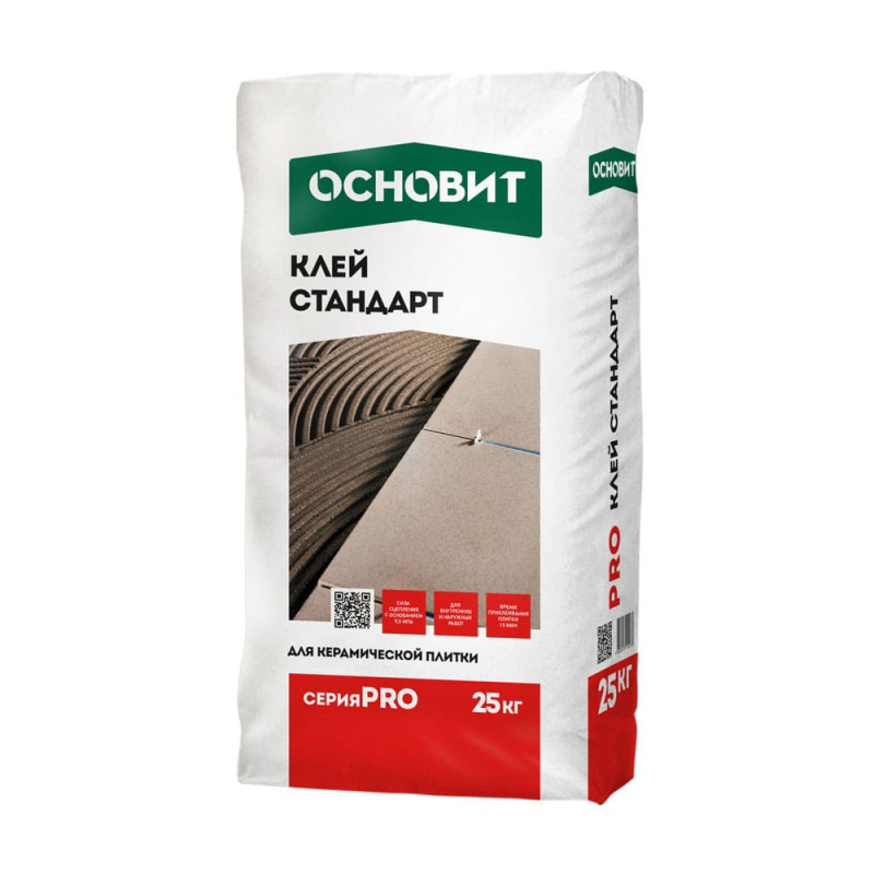 Клей для плитки и камня Основит стандарт PRO, 25 кг