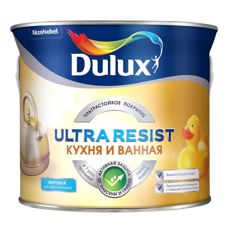 Краска латексная Dulux Ultra Resist моющаяся матовая, 2.5л