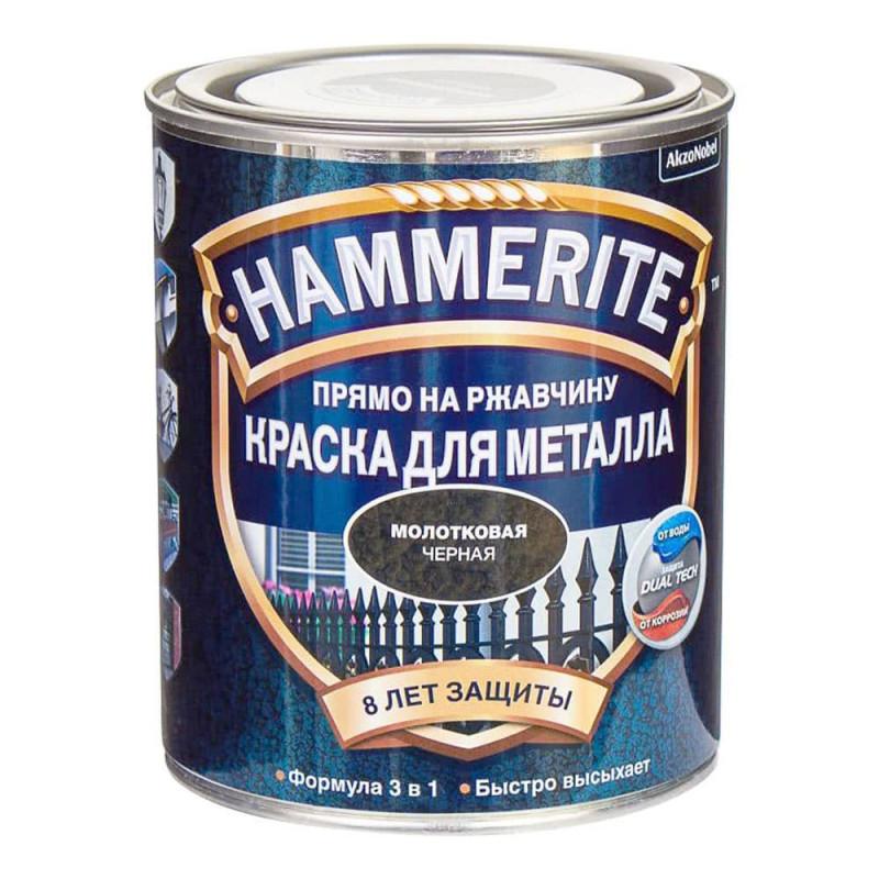 Краска алкидная Hammerite для металлических поверхностей, 0.75л