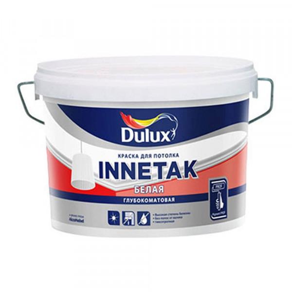 Краска для потолка DULUX innetak, 2.5л