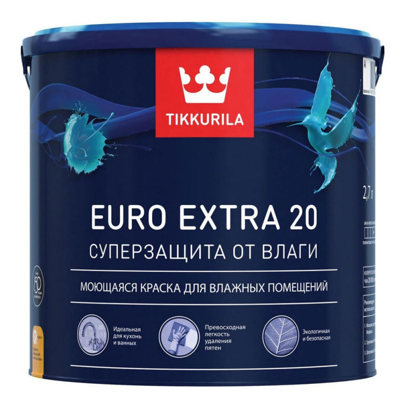 Краска Tikkurila Euro Extra 20, 2,7л