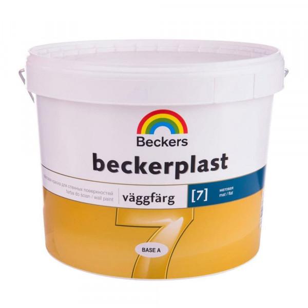 Краска латексная Beckers Beckerplast 7 моющаяся матовая