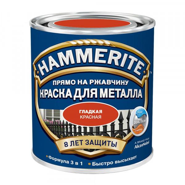 Краска алкидная Hammerite для металлических поверхностей гладкая глянцевая