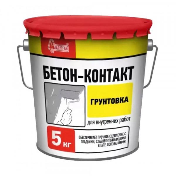 Грунтовка Старатели Бетон-Контакт, 20кг