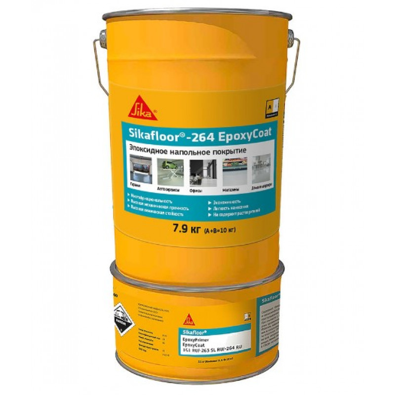Пол эпоксидный двухкомпонентный Sikafloor-264 EpoxyCoat (A+B) цвет RAL 7032 10 кг
