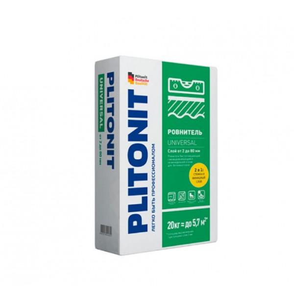 Ровнитель (наливной пол) универсальный Plitonit Юниверсал самовыравнивающийся 20 кг