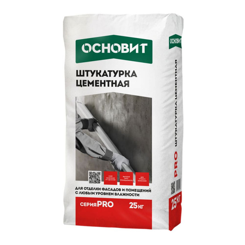 Штукатурка Основит цементная PRO, 25 кг