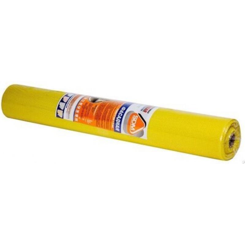 Сетка фасадная 5х5мм желтая 145 г