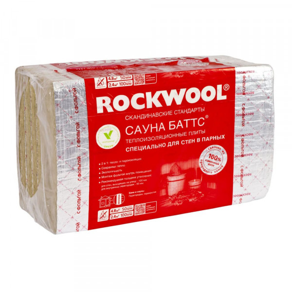 Каменная вата Rockwool Сауна Баттс 1000x600х50мм