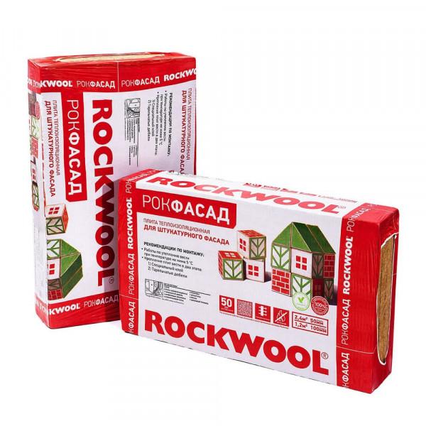 Каменная вата Rockwool Рокфасад 1000x600х50мм, 4 шт