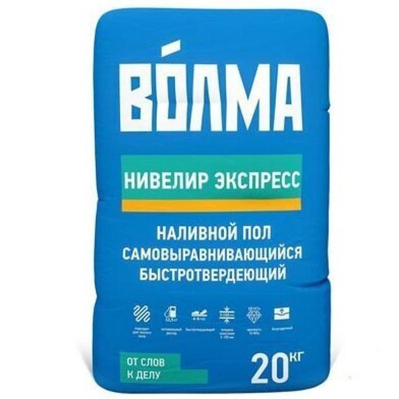 Пол наливной Волма Нивелир Экспресс, 20 кг